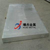 高强度5a06铝棒_5154铝管_5456铝型材执行标准