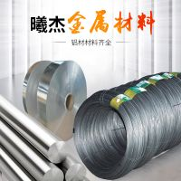 耐高温2218锻件铝棒,2a50铝棒处理,ly11铝型材强度
