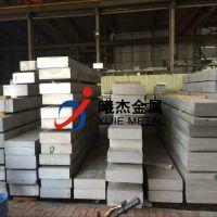 2219铝板性能价格,6262铝棒特点,7050型材生产批发