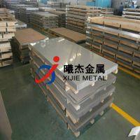6060铝棒6061铝型材6082铝板切割零售,精密尺寸报价