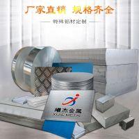 高强度延伸率7050铝棒规格,用途特点7075铝板铝线批发
