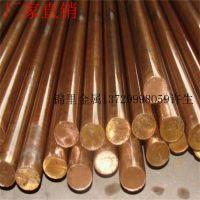 厂家直销C10100无氧铜板C10100无氧铜棒
