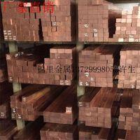 供应2.0061含氧铜板2.0061含氧铜棒