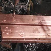 顺义区焊铜铜棒铜板铜管焊接加工