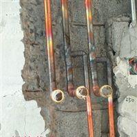 朝阳区芍药居铜水管维修改造铜管补漏