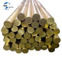 南源铜业6061铝棒 实心圆棒 可加工定制零切 多种规格供应